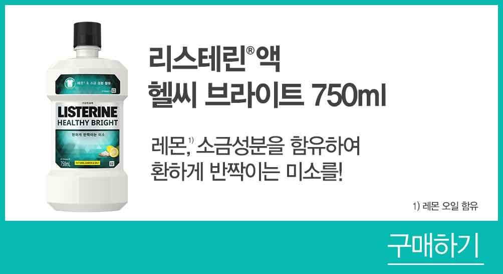buy-online-healthy-bright-750ml.png