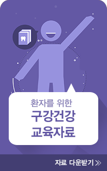 mid-banner2-edu-1.png