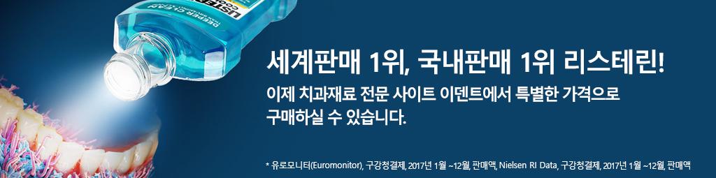 buy-online-banner.jpg